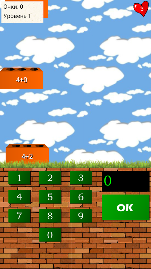 Math Brick- screenshot