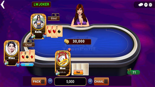 Real Teen Patti  screenshots 3