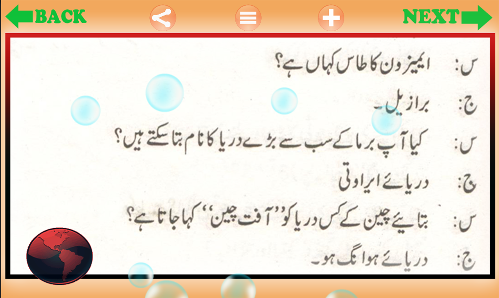 world general knowledge urdu   android apps on google play