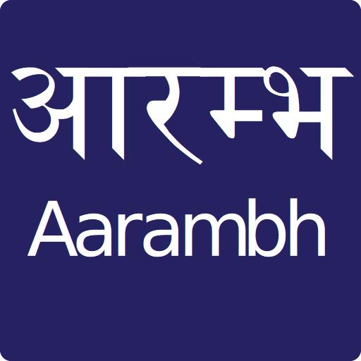 Aarambh Map