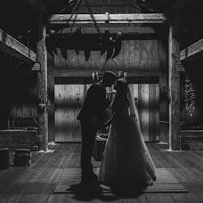 Wedding photographer Marat Grishin (maratgrishin). Photo of 11.11.2018