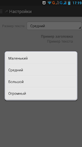 BY News. Новости Беларуси screenshot 18