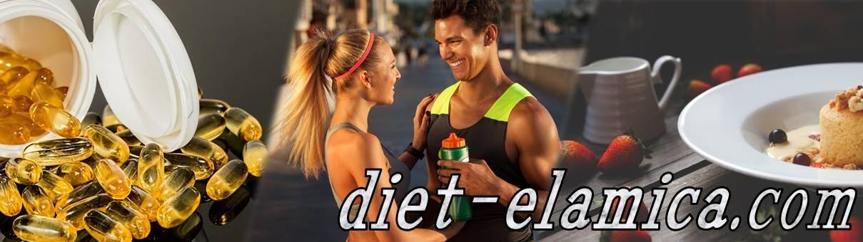 ダイエットエラミカ