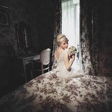 Wedding photographer Dmitriy Rasyukevich (Migro). Photo of 28.04.2014