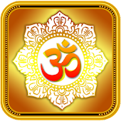 Mantra hindu god audio offline