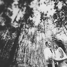 Wedding photographer Anya Ozimaya (ozimaia). Photo of 17.06.2015