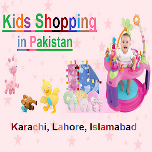Kids Shopping in Pakistan