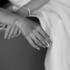 Wedding photographer Anastasiya Kachurina (Kachurina). Photo of 05.07.2018