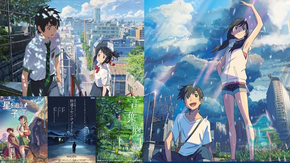 Prime見放題に新海誠4作品追加:7月19日公開『天気の子』と併せてチェック!(2019)