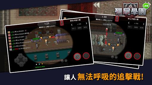 LINE u6badu5c4du5b78u5712  {cheat|hack|gameplay|apk mod|resources generator} 2
