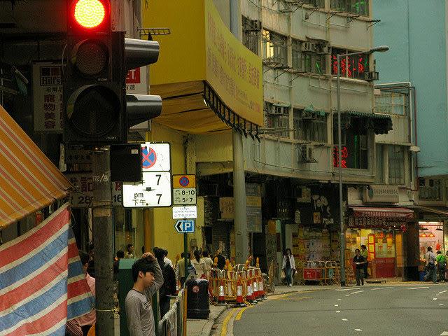 Hong Kong, Street,  香港, 街