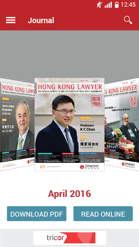 Hong Kong Lawyer- screenshot