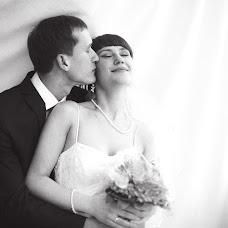 Wedding photographer Ilya Derevyanko (Ilya86). Photo of 10.06.2015