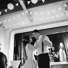 Wedding photographer Arina Miloserdova (MiloserdovaArin). Photo of 18.11.2016