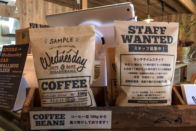 Kaneko coffee beansのコーヒー豆が展示販売