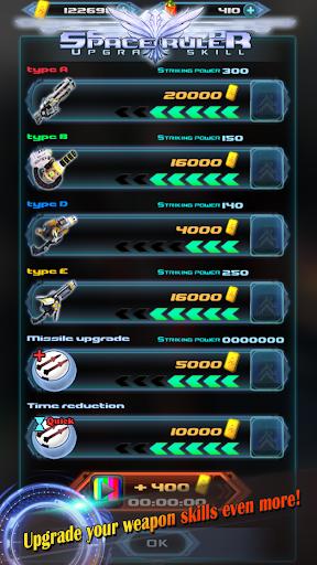 SpaceRuler screenshot 3