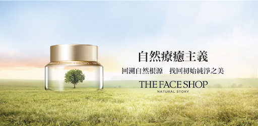 Приложения в Google Play – <b>THE FACE SHOP</b>台灣