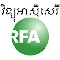 Khmer News RFA icon
