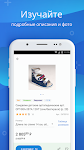 screenshot of Интернет-магазин Сима-ленд — всё по оптовым ценам