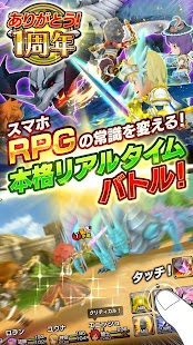 12オーディンズ - 王道RPG- screenshot thumbnail