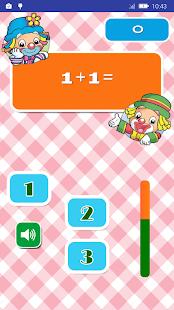 Mental Calculation game - náhled