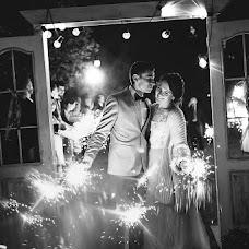 Wedding photographer Natalya Smekalova (NatalyaSmeki). Photo of 23.07.2018
