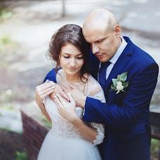 Wedding photographer Anastasiya Koneva (kozulka). Photo of 09.11.2016
