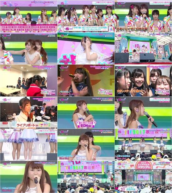 (TV-Variety)(720p+1080i) この指と~まれ! ep16 170818