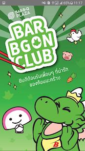 BARBGON CLUB - náhled