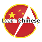 Learn Chinese Language - Chinese Translator