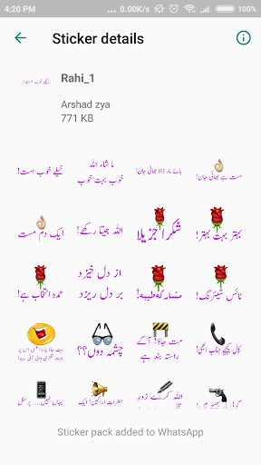 Urdu Sticker For Whatsapp RAHI HIJAZI 1.9 screenshots 2