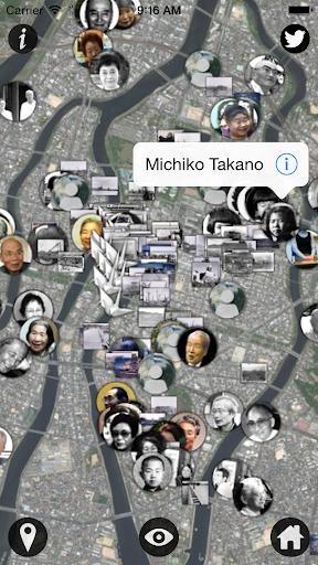 ヒロシマ・アーカイブARアプリ