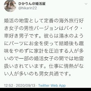 のカスタム事例画像 honamiさんの2020年09月24日23:59の投稿