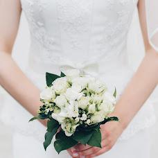 Wedding photographer Yuliya Lavrova (lavfoto). Photo of 13.09.2018