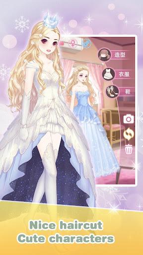 Wedding Salon marry me dress up 2.5 Mod screenshots 3