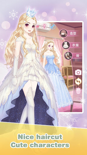 Wedding Salon marry me dress up  {cheat|hack|gameplay|apk mod|resources generator} 3