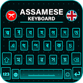 Assamese Keyboard 2019, Photo Keyboard, Emoji