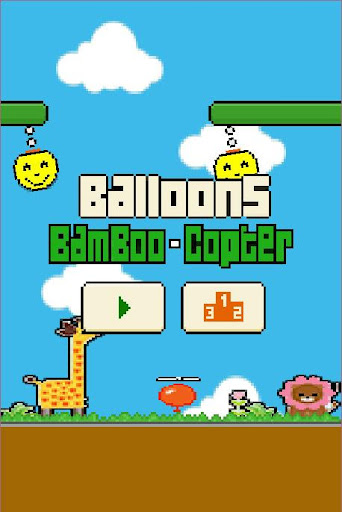Balloons Bamboo-Copter
