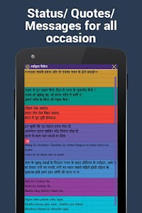 Bhojpuri status and jokes screenshot 5