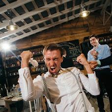 Wedding photographer Viktor Teslenko (ViktorTeslenko). Photo of 21.08.2017
