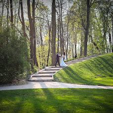 Hochzeitsfotograf Stefanie Haller (haller). Foto vom 19.04.2017