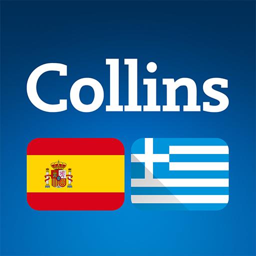 Collins Spanish<>Greek Dictionary Icon