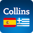Collins Spanish<>Greek Dictionary icon
