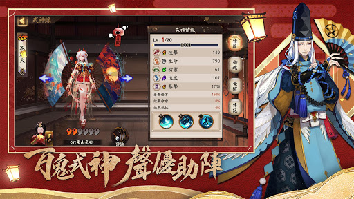 u9670u967du5e2bOnmyoji - u548cu98a8u5e7bu60f3RPG filehippodl screenshot 3