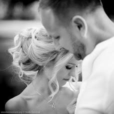 Wedding photographer Vasiliy Shevchuk (Shevchuk). Photo of 20.01.2017