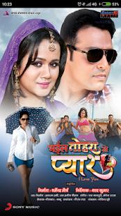 Bhail Tohar Se Pyar I Love You Bhojpuri Movie Song - náhled