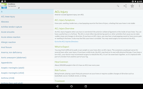 WebMD for Android Screenshot 8