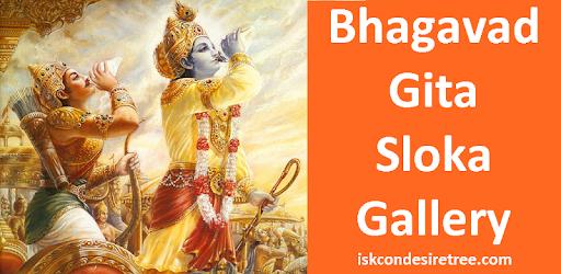 Bhagavad Gita Sloka Gallery - Apps on Google Play