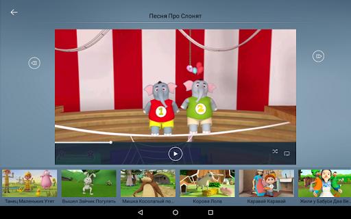 玩免費教育APP|下載Песни Для Детей app不用錢|硬是要APP