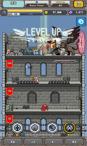 玩免費角色扮演APP|下載点英雄Ⅱ:顶级召唤师 app不用錢|硬是要APP